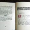 Joseph Ishill pamphlet reissued